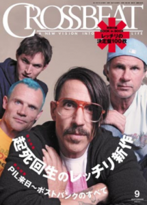 Red Hot Chili Peppers cover of Crossbeat Magazine
