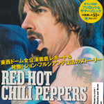rockin-on-August-2007-Japan-RHCP-cover
