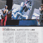 crossbeat-toyko-dome-june-5-2007-rhcp-review-3