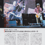 crossbeat-toyko-dome-june-5-2007-rhcp-review-4