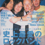 showcase-2006-rhcp-japan-cover