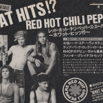 what-hits-advert
